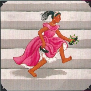 Detail from Quinceañera on the back cover of Family Pictures / Cuadros de familia.